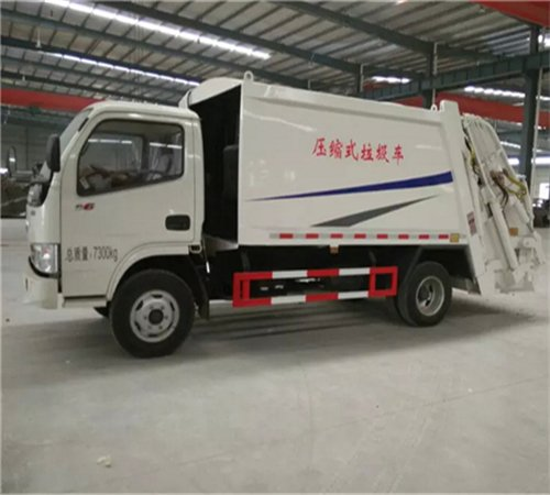 Docking Garbage Truck Commercial 8CBM Garbage Compactor Truck