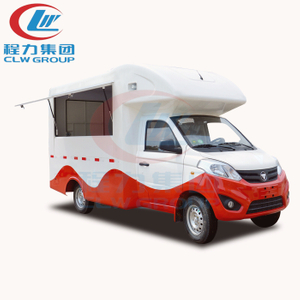 Customized Mobile Food Truck Sale Sandwich Snack Cake Hamburger Coffee